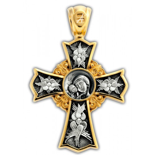 Спас Нерукотворный. Св. царь Николай II. Икона Божией Матери «Игоревская» 101.252