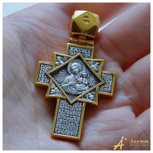 Распятие. Икона Божией Матери «Неопалимая Купина» 101.254