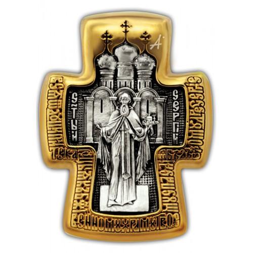 Святая Троица. Святой преподобный Сергий Радонежский 101.256