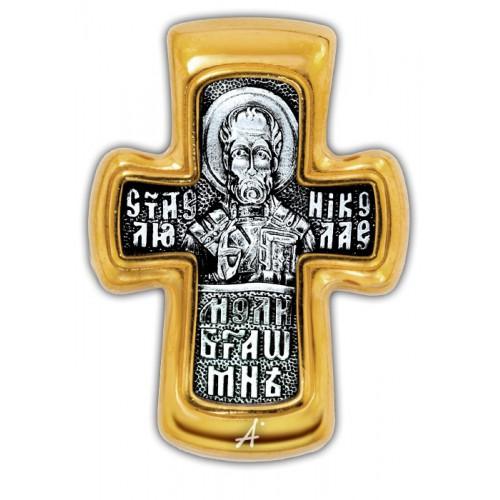 Распятие. Святитель Николай Чудотворец. Молитва