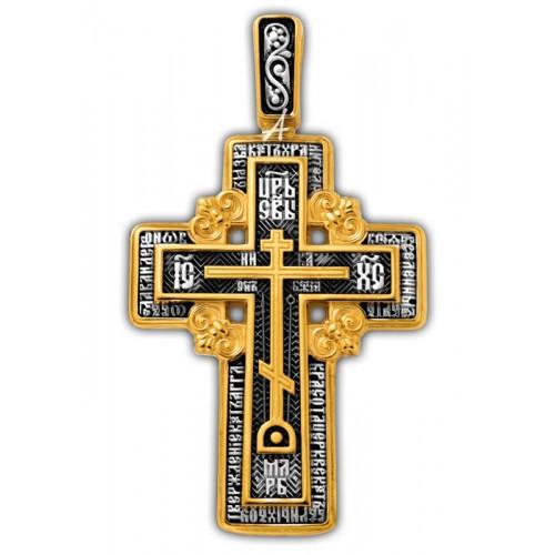 Крест нательный большого размера «Голгофский». Серебро с позолотой 101.277