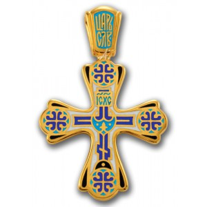 Крест «Голгофа. Чудись Божию Чудному Чуду» 103.011