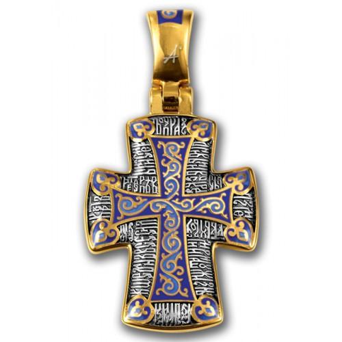 Нательный крест «Распятие. Молитва Господу» 103.071