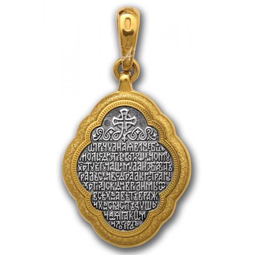 Владимирская икона Богородицы. Нательный образок
