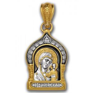 Казанская икона Божией Матери. Молитва. Нательный образок