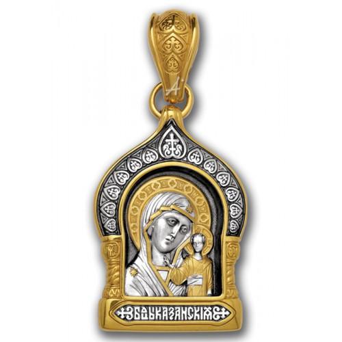 Казанская икона Божией Матери. Нательный образок