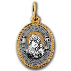 Казанская икона Божией Матери. Оградительная молитва 102.081