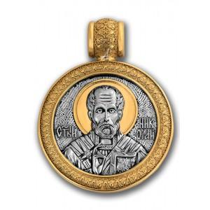 Святитель Николай Чудотворец. Образок 102.082
