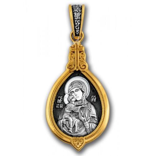Феодоровская икона Богородицы. Великомученица Параскева