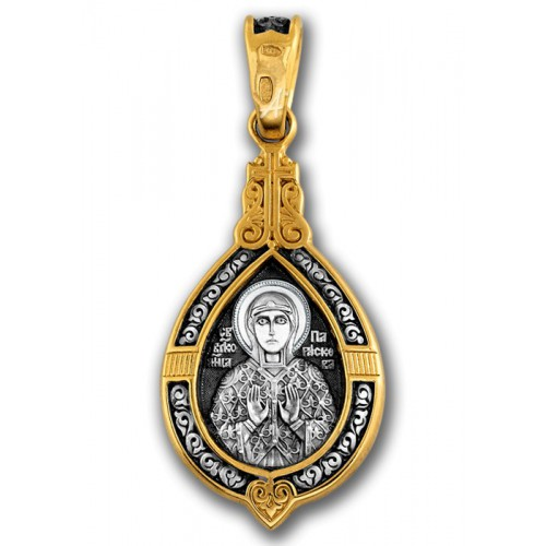 Феодоровская икона Божией Матери. Великомученица Параскева 102.088