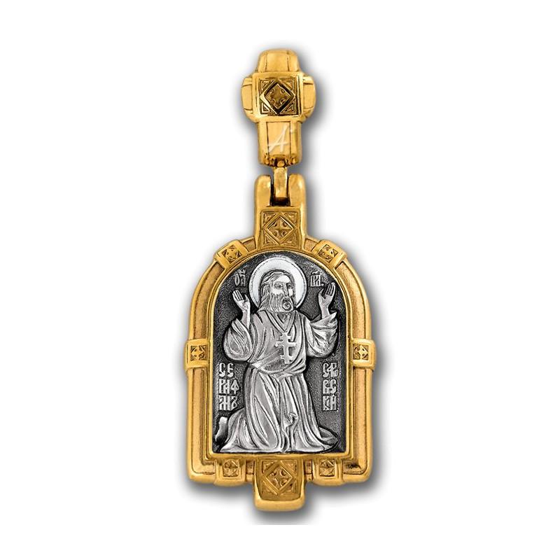 Преподобный Серафим Саровский. Нательный образок