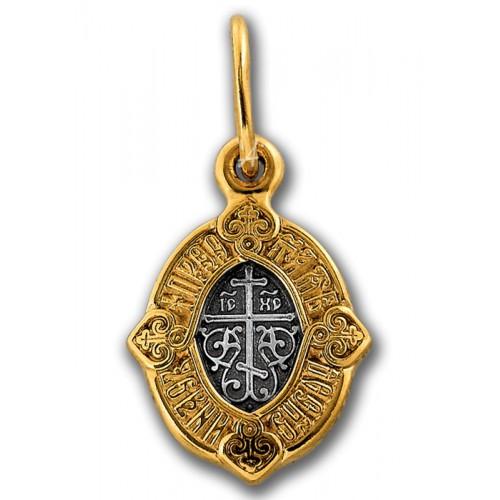 Казанская икона Божией Матери. Процветший крест 102.095