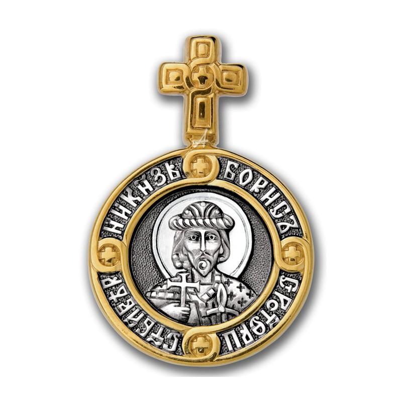 Святой страстотерпец князь Борис. Ангел Хранитель