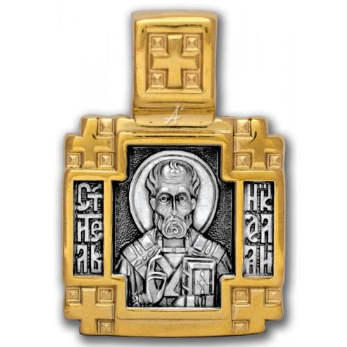 Святитель Николай Мирликийский. Ангел Хранитель