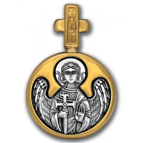 Образок Святая княгиня Ольга. Ангел Хранитель
