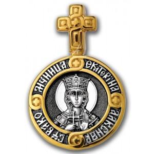 Святая великомученица Екатерина. Ангел Хранитель 102.107
