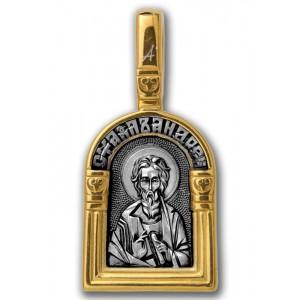 Святой апостол Андрей Первозванный. Ангел Хранитель 102.109