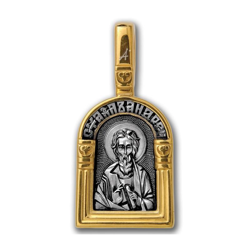 Апостол Андрей Первозванный. Ангел Хранитель