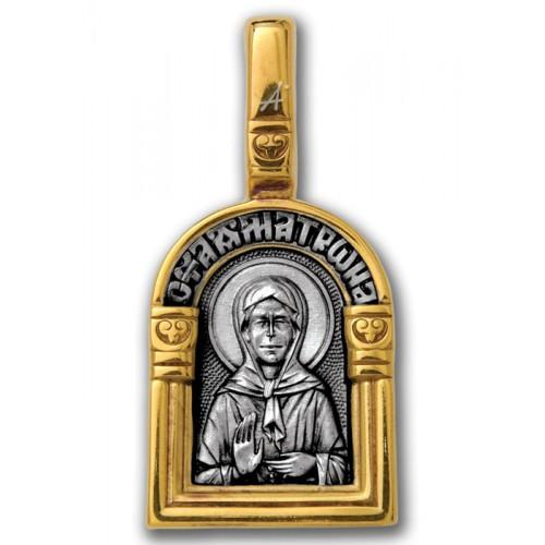 Нательная икона арочной формы «Святая Матрона»
