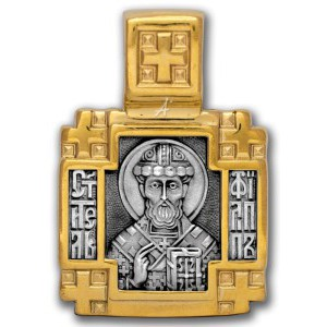 Святитель Филипп митрополит Московский. Ангел Хранитель 102.113