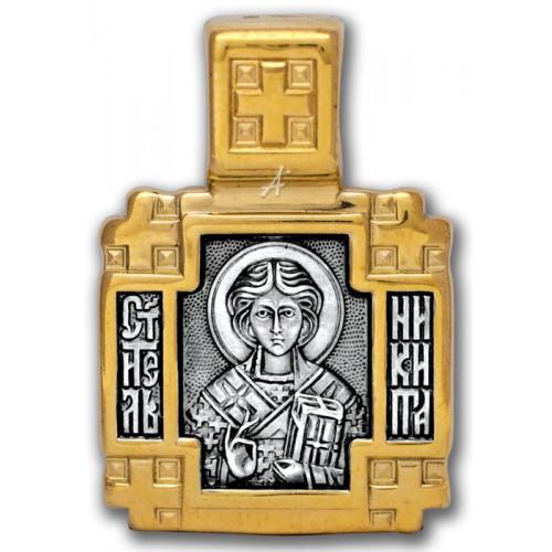 Святитель Никита епископ Новгородский. Ангел Хранитель 102.114