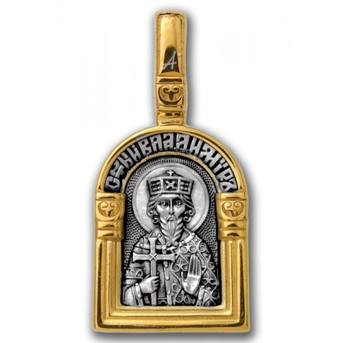 Святой великий князь Владимир. Ангел Хранитель
