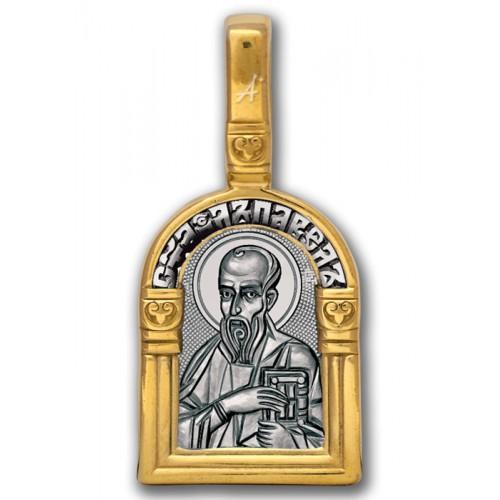 Святой апостол Павел. Ангел. Нательный образок