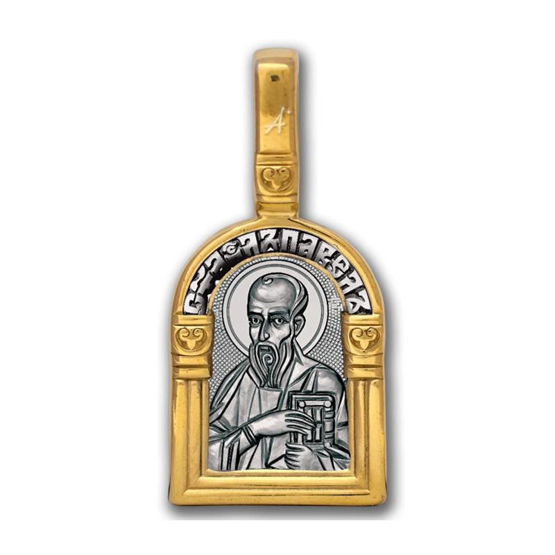 Святой апостол Павел. Ангел Хранитель 102.117