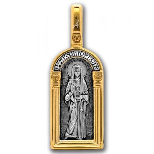 Святая княгиня Елизавета. Нательная икона арочной формы