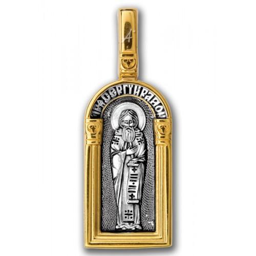 Преподобный Сергий Радонежский. Ангел Хранитель
