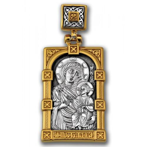 Иверская икона Божией Матери. Нательный образок