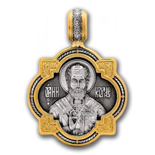 Святитель Николай Чудотворец. Тропарь святителю Николаю