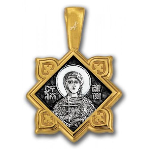 Образок Святая мученица Лариса. Ангел Хранитель