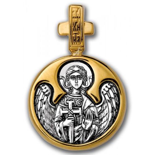 Святая великомученица Ирина Македонская. Ангел Хранитель 102.136