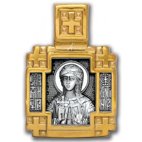 Образок святая мученица Фотиния. Ангел Хранитель