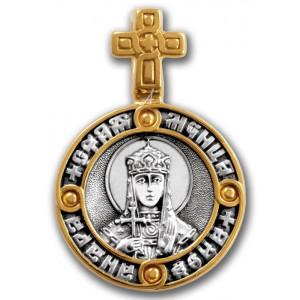 Святая мученица царица Александра. Ангел Хранитель 102.138
