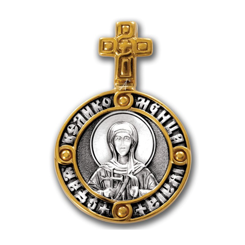 Святая мученица Иулия (Юлия). Ангел Хранитель