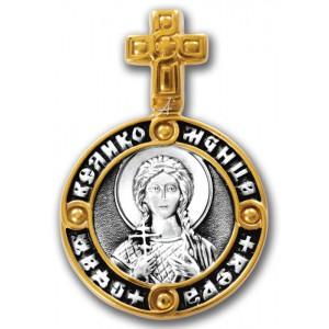 Святая мученица Вера. Ангел Хранитель 102.141