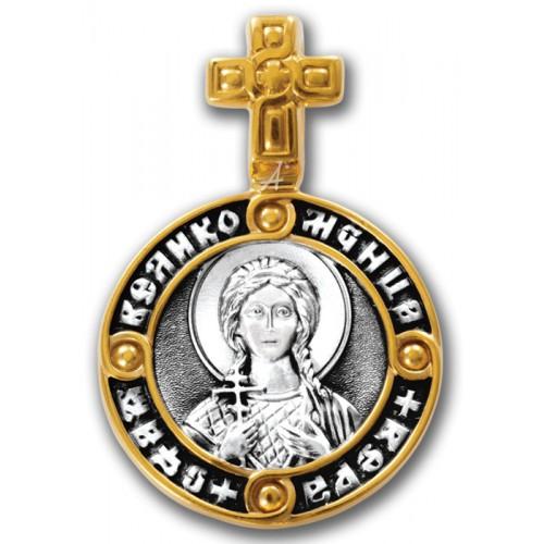 Образок Святая мученица Вера. Ангел Хранитель