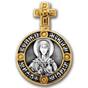 Святая вмц. Анастасия Узорешительница. Ангел Хранитель 102.143