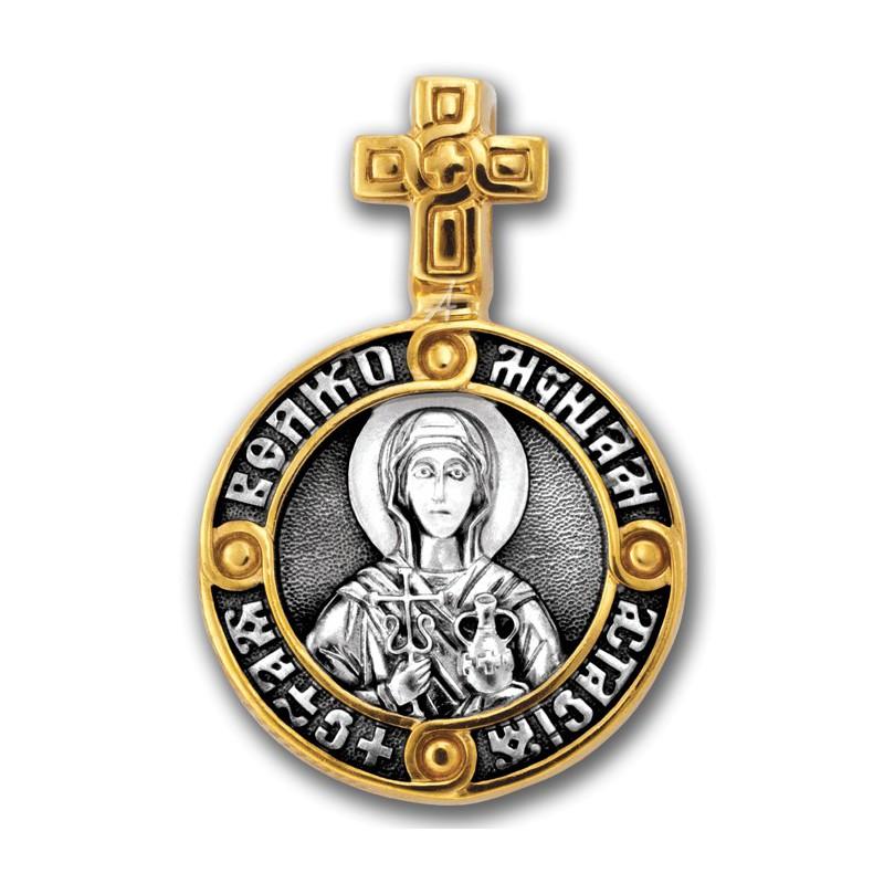 Нательная икона Святая Анастасия. Ангел Хранитель