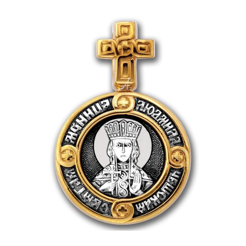 Святая Людмила, княгиня Чешская. Ангел Хранитель
