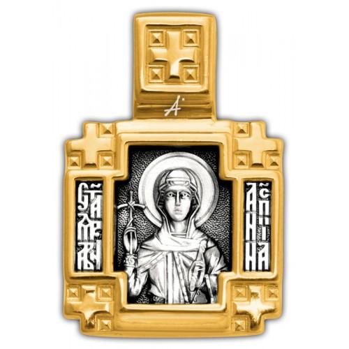 Св. равноапостольная Нина. Ангел Хранитель 102.145