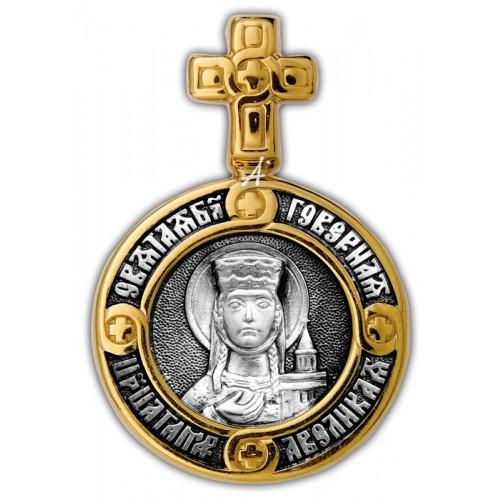 Святая благоверная царица Тамара. Ангел Хранитель 102.146