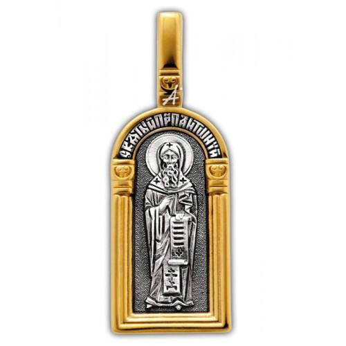 Преподобный Антоний Великий. Ангел Хранитель