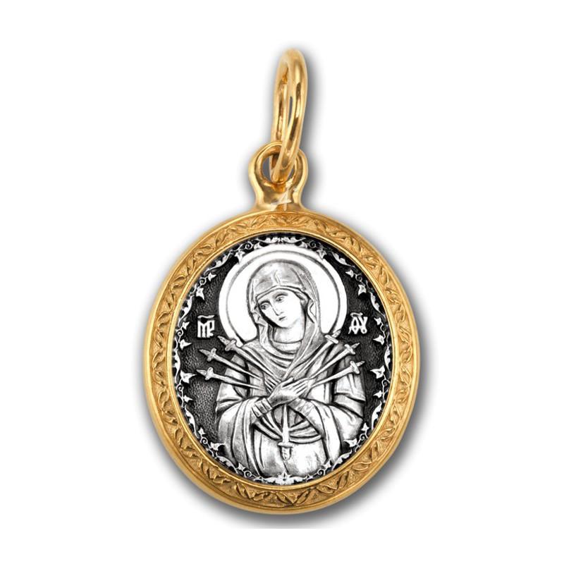 Нательная икона Божией Матери «Семистрельная»