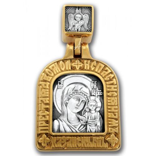 Казанская икона Божией Матери. Две молитвы