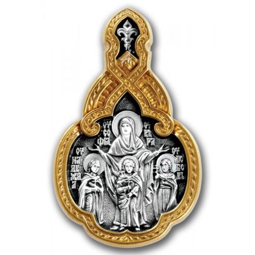 Святые мученицы Вера, Надежда, Любовь и мать их София. Молитва 102.216