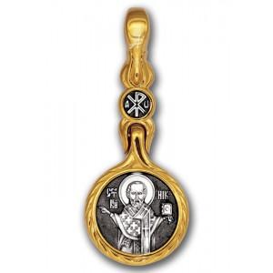 Святитель Николай Чудотворец 102.241