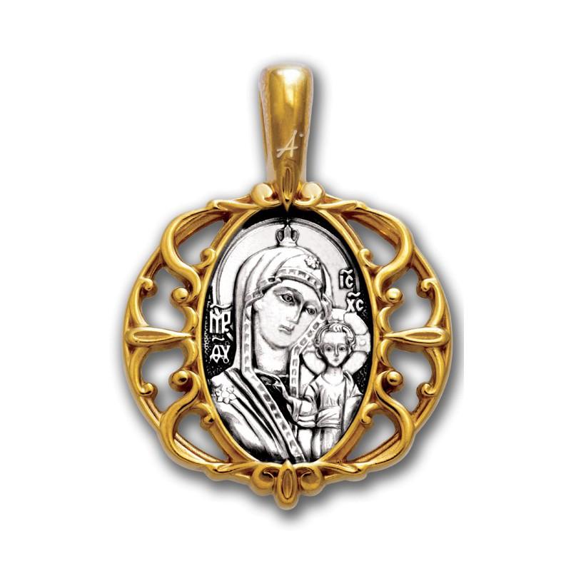 Казанская икона Божией Матери. Молитва Богородице